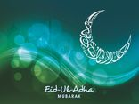 Have a blessed Eid-ul-Adha!