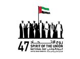 Please accept our best wishes for UAE National Day!