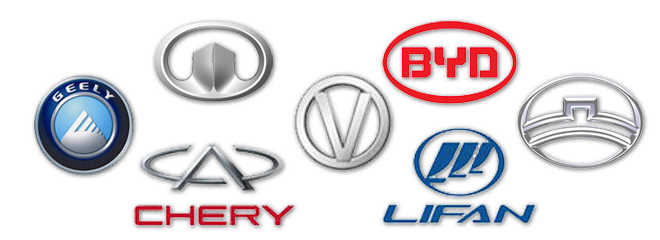 Chinese auto brands